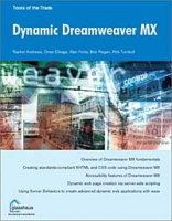 Dynamic Dreamweaver MX артикул 3926c.