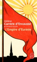L'Empire d'Eurasie артикул 3837c.